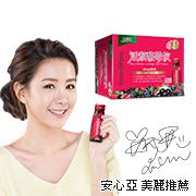 【白蘭氏活顏馥莓飲50mlx6瓶/盒】美容飲熱銷第一 安心亞推薦 女人我最大介紹