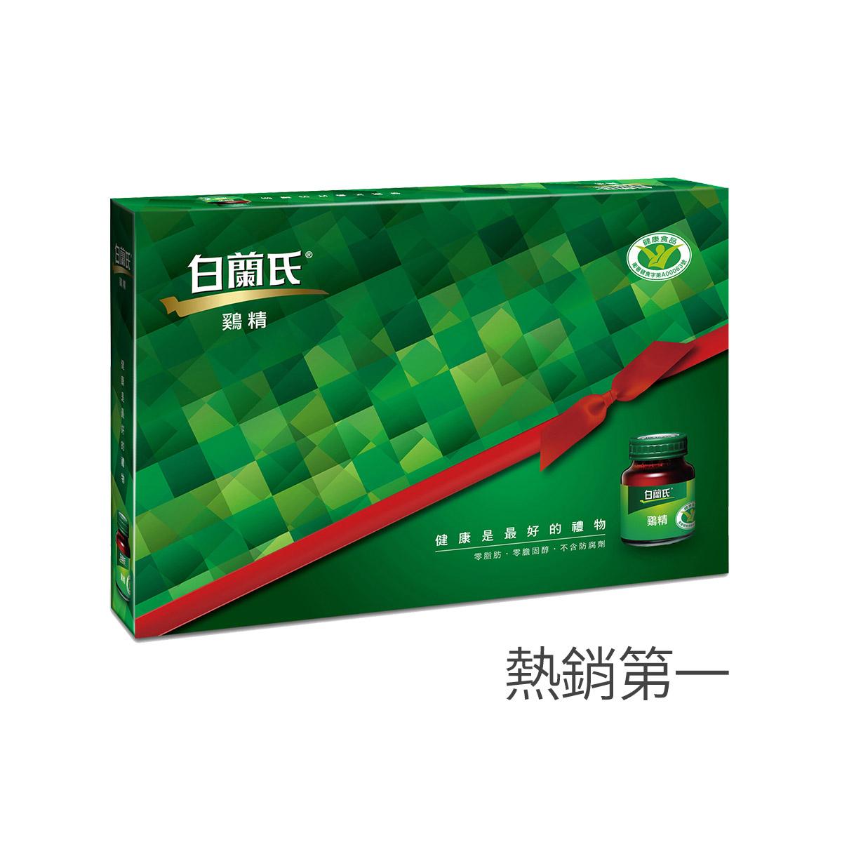【送禮送健康 熱銷禮盒第一名】白蘭氏雞精 68mlx12瓶禮盒裝