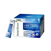 【白蘭氏木寡醣+乳酸菌粉狀 高纖配方60入/盒】
