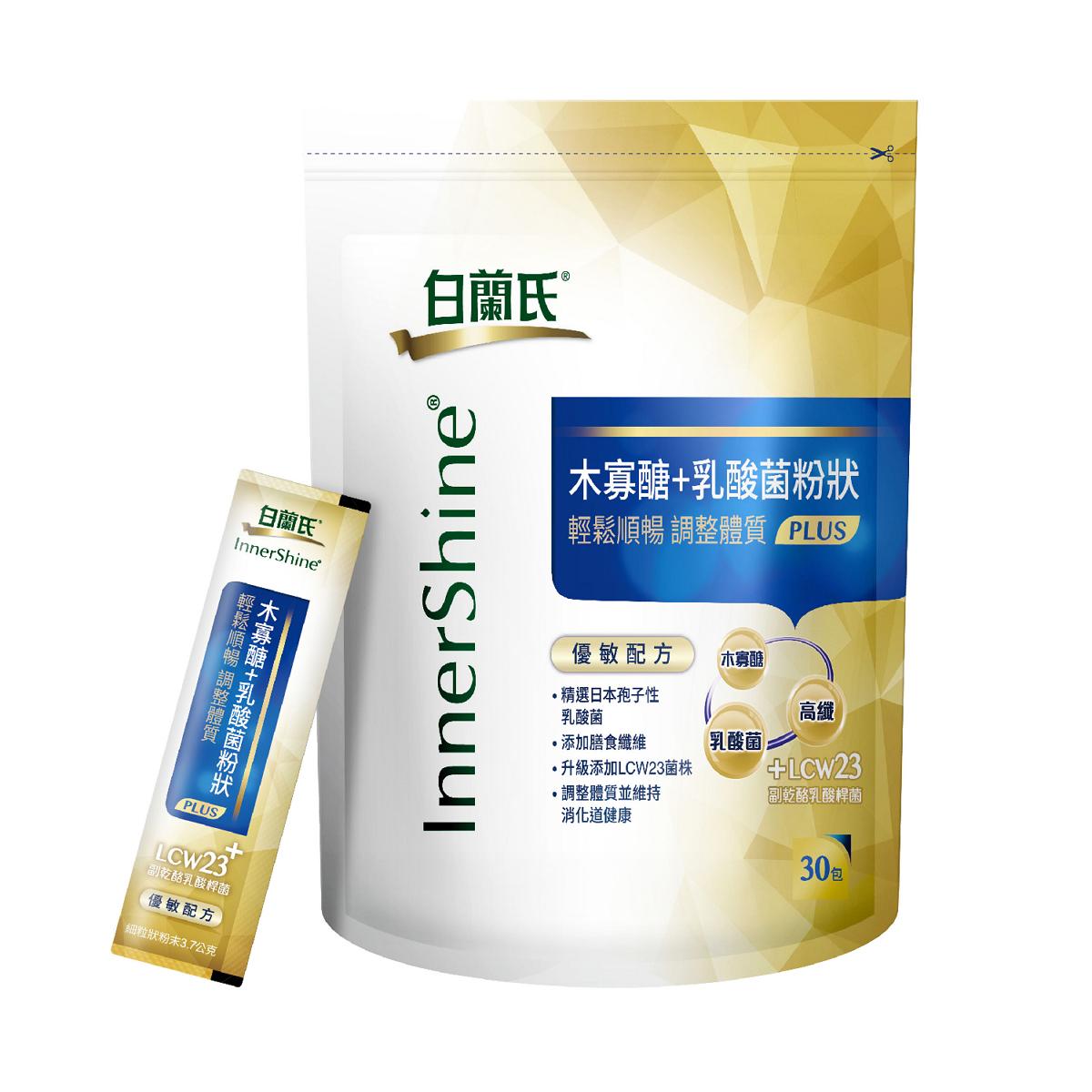 木寡醣+乳酸菌優敏配方