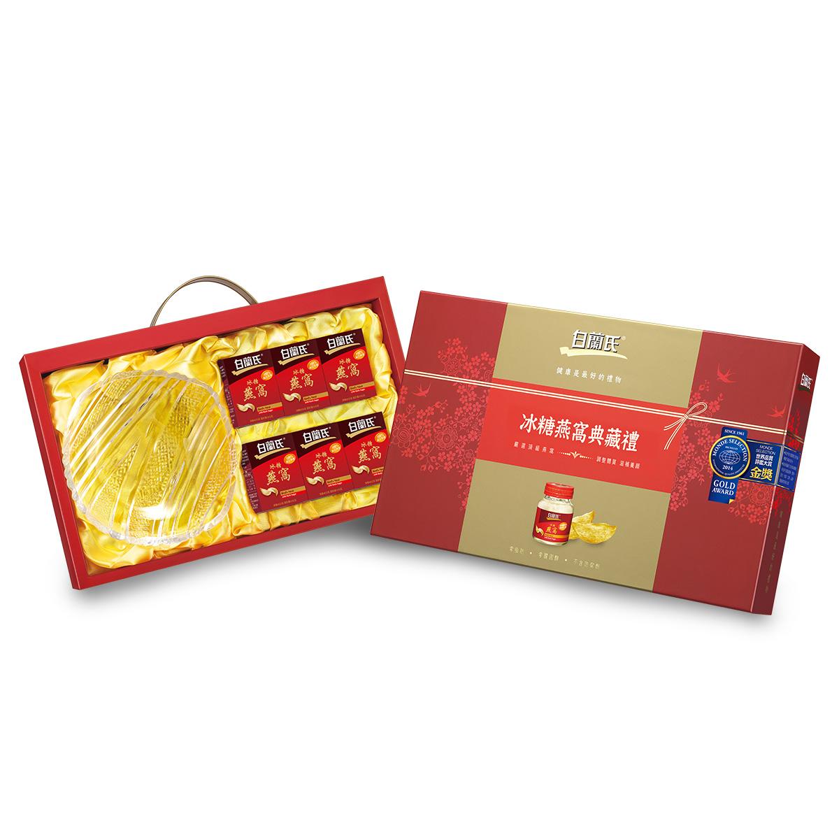 【送禮最體面 頂級純正燕窩】白蘭氏冰糖燕窩 70Gx6瓶璀璨盤禮盒