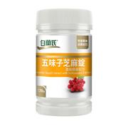 【白蘭氏五味子芝麻錠 濃縮精華配方 120錠/瓶】植物性養護配方 體恤身體幫助好入睡 提升代謝機能