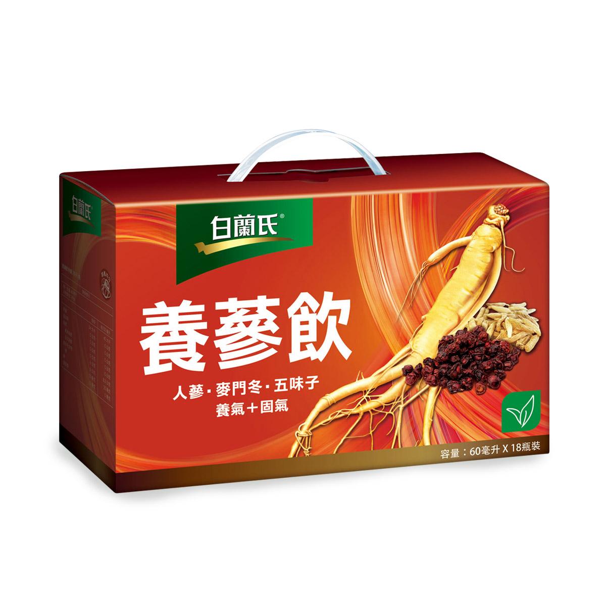 【珍貴人蔘精華 養氣固氣雙效】 白蘭氏養蔘飲 60mlx18瓶 醫師推薦 補氣解燥順氣